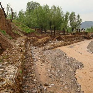 Disaster Risk Analysis and Mapping in Badakhshan